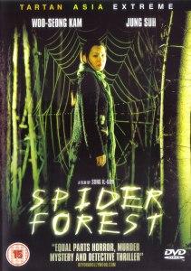 spider_forest